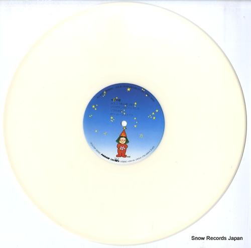 IRUKA bohemia no mori kara GWX-61 - disc