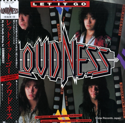 LOUDNESS let it go P-3601 - front cover