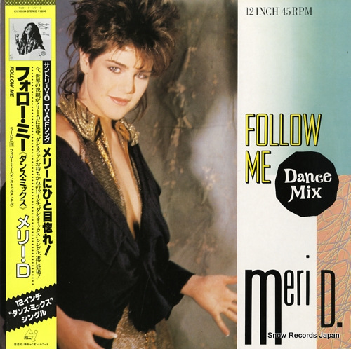 MARSHALL, MERI D. follow me C12Y0154 - front cover