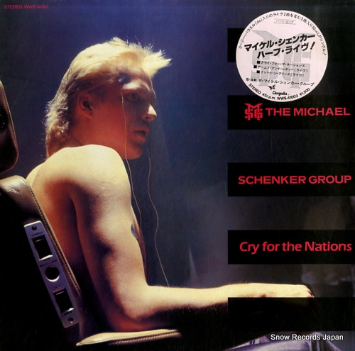 SCHENKER, MICHAEL, GROUP, THE cry for the nations WWS-41003 - front cover