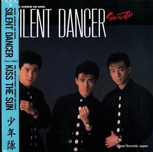 SHONENTAI silent dancer L-3605 - front cover