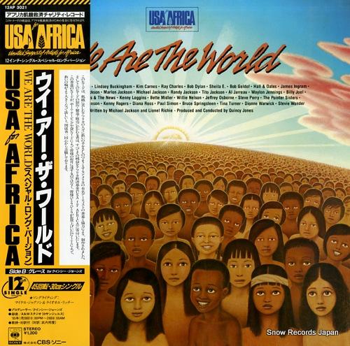 USAフォー・アフリカ ウイ・アー・ザ・ワールド 12AP3021