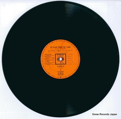 VILLAGE SINGERS, THE first album YS-10020-JC - disc