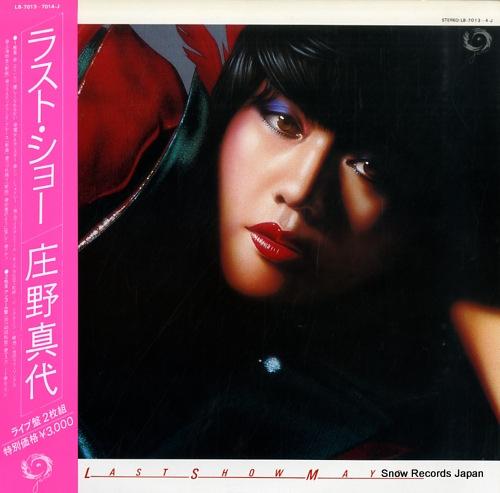 SHONO, MAYO last show LB-7013-4-J - front cover