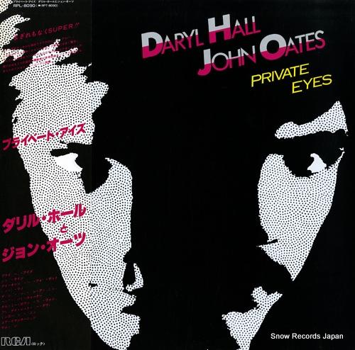 ダリル・ホールとジョン・オーツ プライベート・アイズ RPL-8090