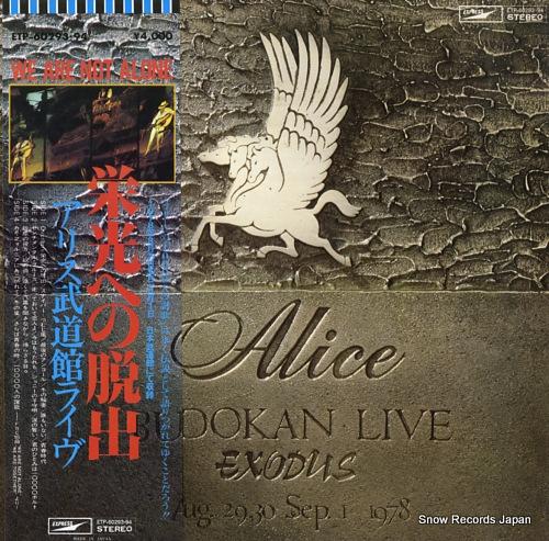 ALICE - budokan live - 33T