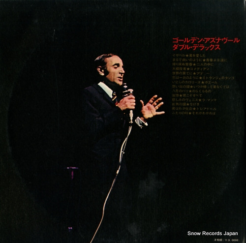 AZNAVOUR, CHARLES golden aznavour double deluxe GW23.24 - back cover
