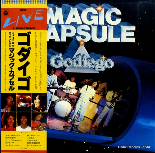 GODIEGO magic capsule YZ-5001-2-AX - front cover