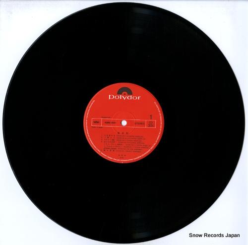 KAIENTAI shimatuski 40MX2051/2 - disc