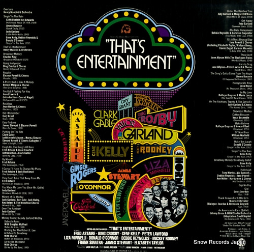 SOUNDTRACK that's entertainment MM9079/80 - back cover