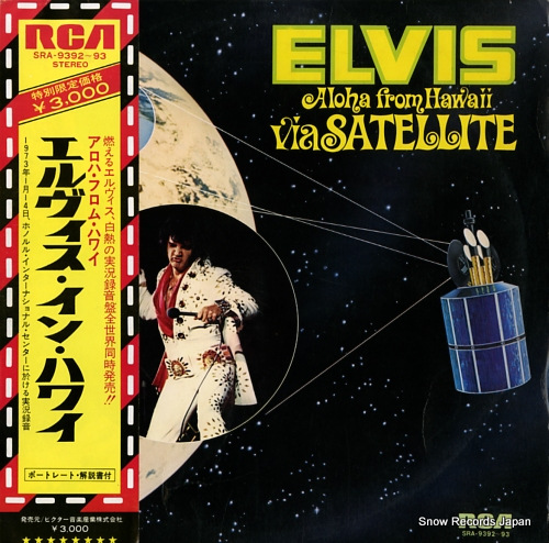 PRESLEY, ELVIS aloha from hawaii via satellite SRA-9392-93 - front cover