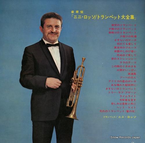 ROSSO, NINI trumpet de luxe SJET-9107-8 - back cover