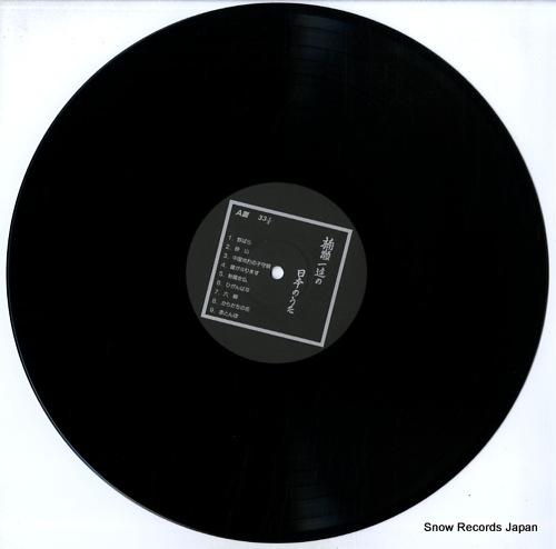KUSUNOSE, ITTO kusunose itto no nihon no uta 20077 - disc