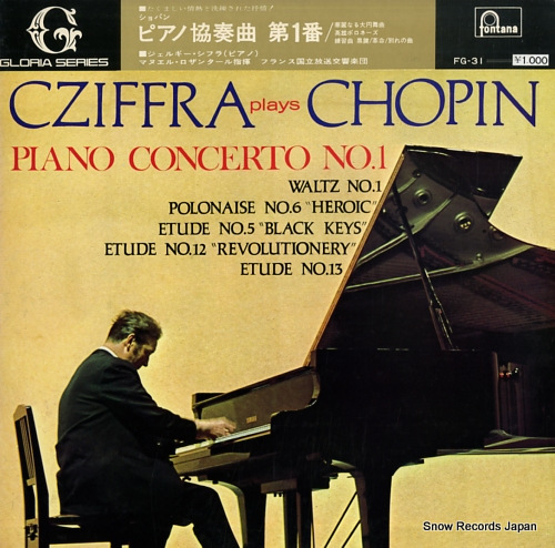CZIFFRA, GYORGY chopin; piano concerto no.1 FG-31 - front cover