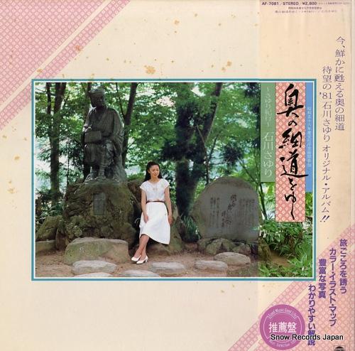 ISHIKAWA SAYURI - oku no hosomichi o iku / sayuri kiko - 33T