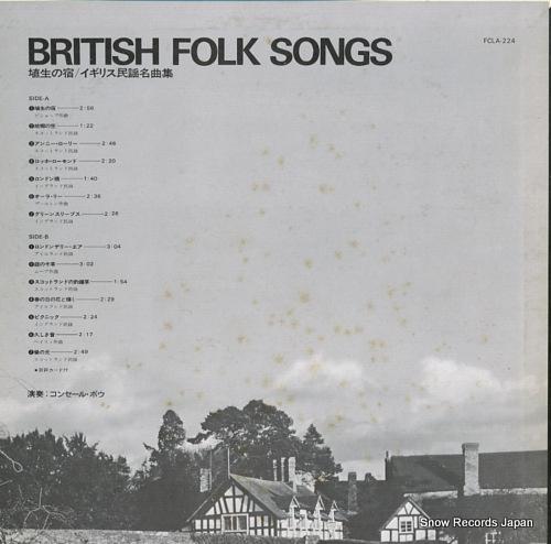 BEAU, CONCERT british folk songs FCLA-224 - back cover