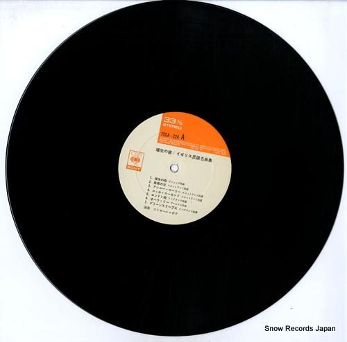 BEAU, CONCERT british folk songs FCLA-224 - disc