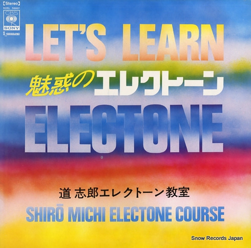 MICHI, SHIRO let's learn electone SONL56007 - front cover