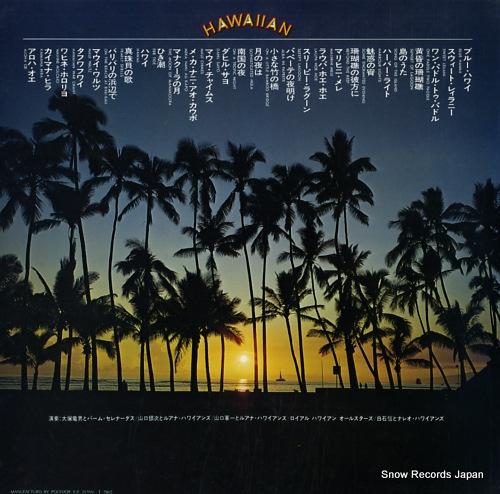 V/A blue hawaii / hawaiian hit melody MR8363/4 - back cover