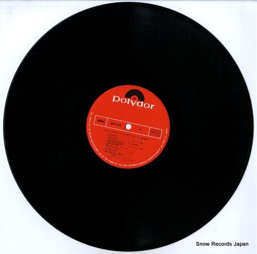 V/A blue hawaii / hawaiian hit melody MR8363/4 - disc