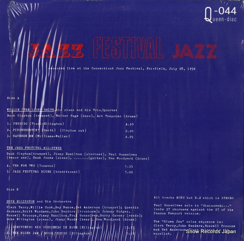 V/A jazz festival jazz Q-044 - back cover