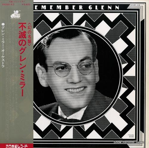 MILLER, GLENN remember glenn GW285-6 - front cover
