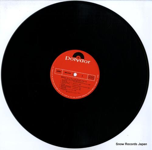 TASHIRO, YURI yuri tashiro beautiful organ album / best pops iv that's me MR8345/6 - disc