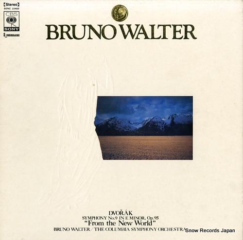 WALTER, BRUNO dvorak; symphony no.9 in e minor, op.95