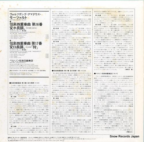 BERLINER STREICHQUARTETT mozart; streichquartett nr.16 & 17 K17C-9317 - back cover
