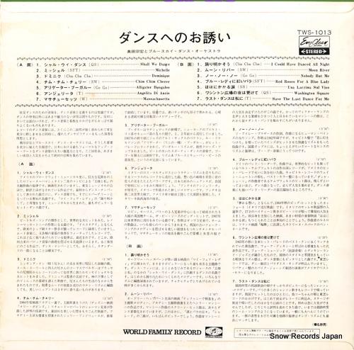 OKUDA, MUNEHIRO invitation to dance TWS-1013 - back cover