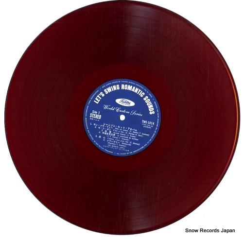 KOSHIJI, FUBUKI chanson hit album TWS-1014 - disc