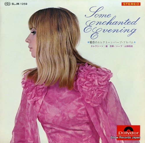 MICHI, SHIRO some enchanted evening SLJM-1259 - front cover