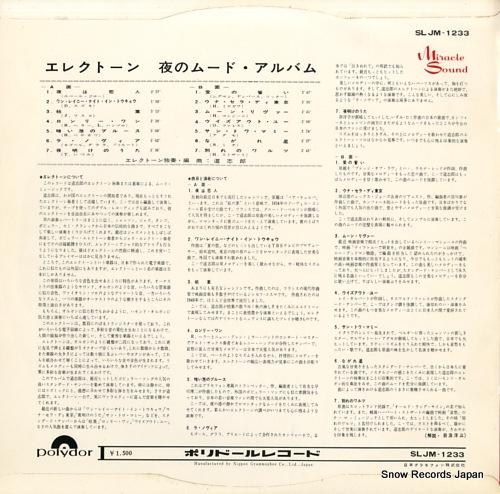 MICHI, SHIRO electone yoru no mood album SLJM-1233 - back cover