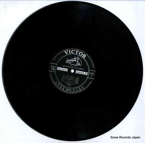 MICHI, SHIRO electronics fantasy SJV-138 - disc