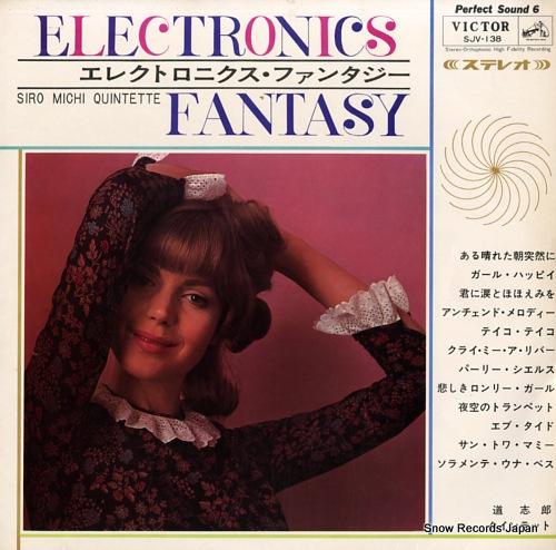 MICHI, SHIRO electronics fantasy SJV-138 - front cover