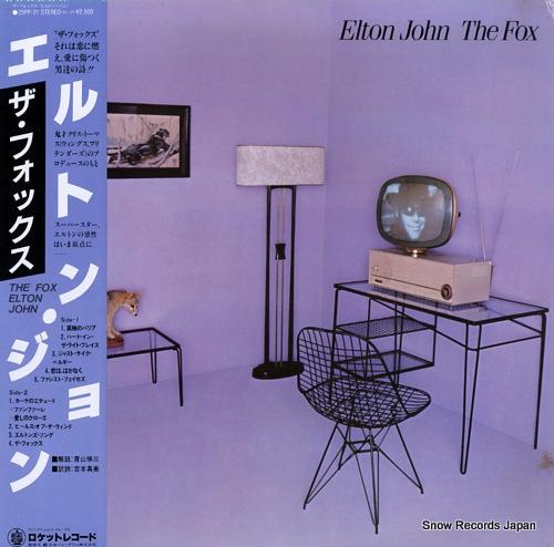 JOHN, ELTON the fox 25PP-21 - front cover