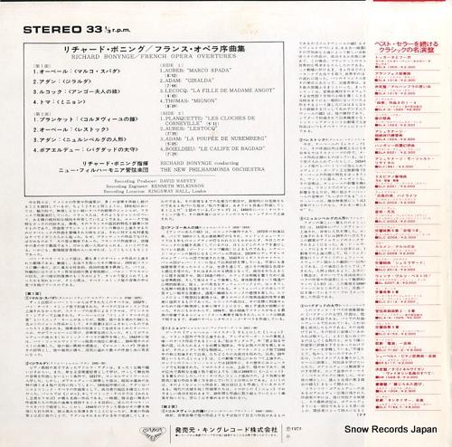 BONYNGE, RICHARD french opera overtures SLC2244 - back cover
