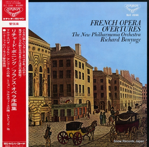 BONYNGE, RICHARD french opera overtures SLC2244 - front cover