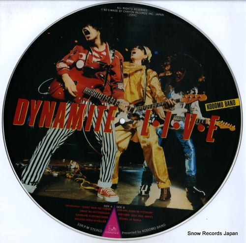 KODOMO BAND dynamite live C28A0214 - disc
