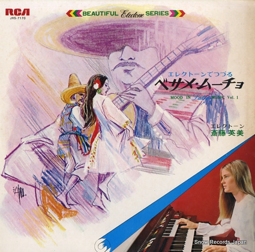 SAITO, HIDEMI mood in latin music 1 JRS-7170 - front cover