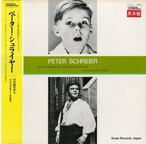 SCHREIER, PETER vom knabenalt des dresden kreuzchores zum lyrischen tenor ET-5140 - front cover