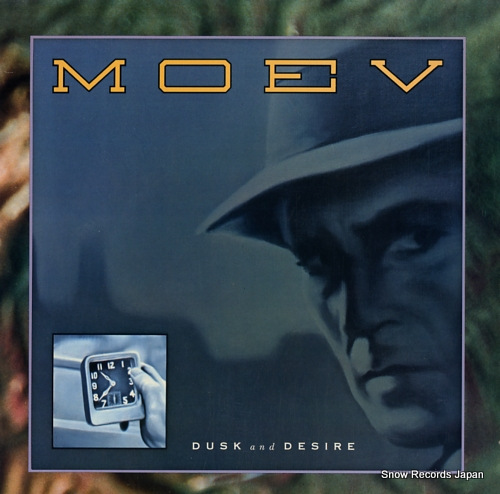 MOEV dusk and desire PRO-1210 - front cover