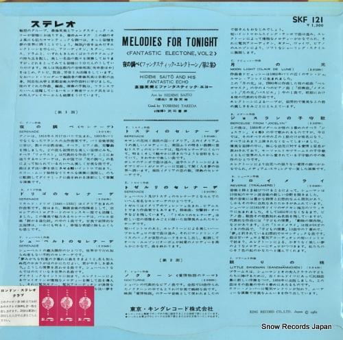SAITO, HIDEMI melodies for tonight / fantastic electone, vol.2 SKF121 - back cover