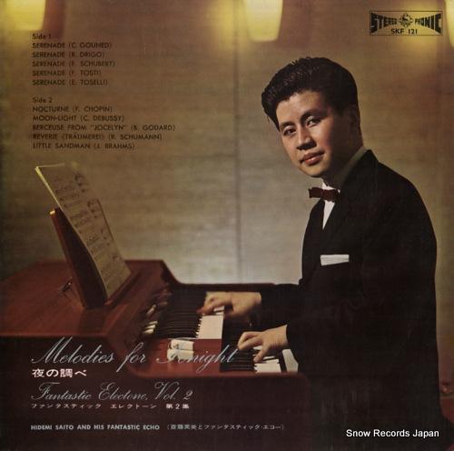 SAITO, HIDEMI melodies for tonight / fantastic electone, vol.2 SKF121 - front cover