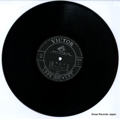 BLUESKY DANCE ORCHESTRA omoide no hoshi to ikari LV-50 - disc