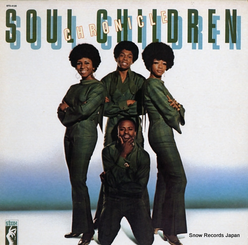 SOUL CHILDREN chronicle STX4120 - front cover