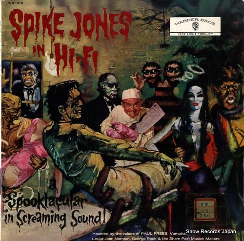 JONES, SPIKE spike jones in hi fi WB-1018 - front cover