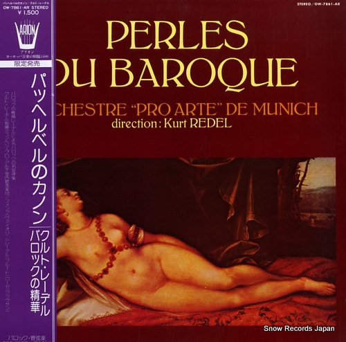 REDEL, KURT perles du baroque OW-7861-AR - front cover