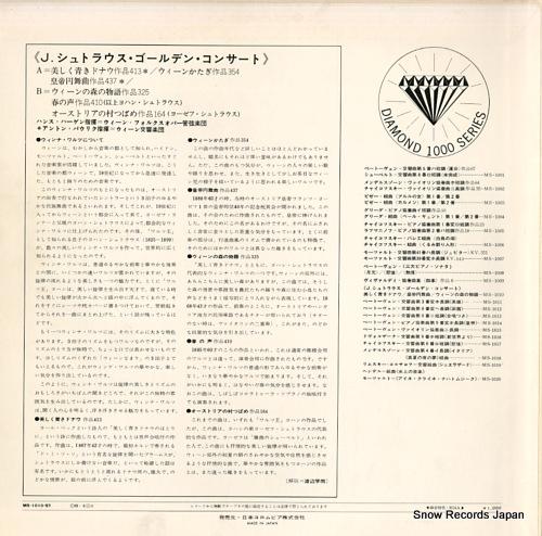 HAGEN, HANS / ANTON PAULIK johann strauss golden concert MS-1010-ST - back cover