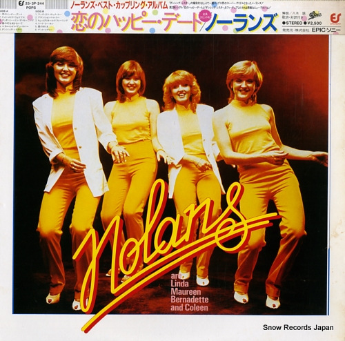 NOLANS, THE making waves 25.3P-244 - front cover